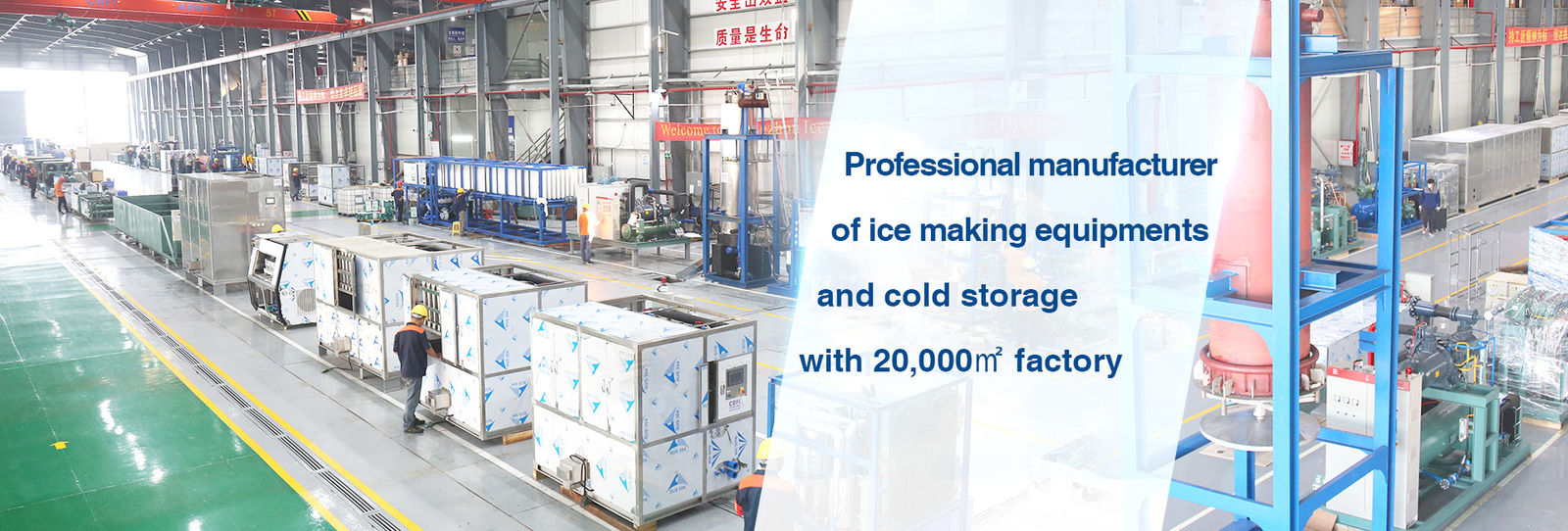China best Ice Cube Machine on sales