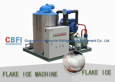 China Fast Industrial 1 Ton Flake Ice Making Machine For Fish Fresh Keeping factory