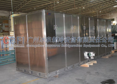 China Large Daily Capacity Ice Cube Maker Machine / Making Machine 1000 Kg - 10000 Kg factory