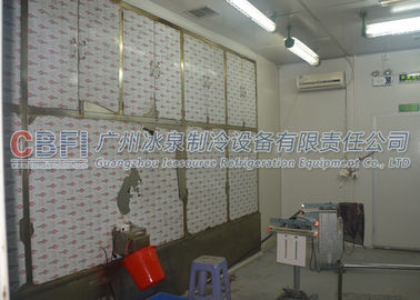 China LG / Schneider Electrical Components Ice Cube Maker Machine CBFI With Cooling Tower factory