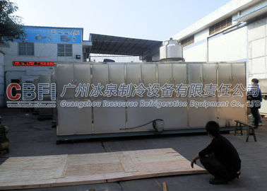 China ISO Approval Large Ice Cube Machine With Stainless Steel Ice Bin / Dry Filter Coil factory