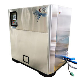 China CBFI Commercial Use 2 Ton Per 24 Hours Crispy Nugget Ice Maker Machine factory