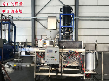 China P5 / P10 Model Automatic Ice Cube Machine with PLC Control , Nugget Ice Machine factory