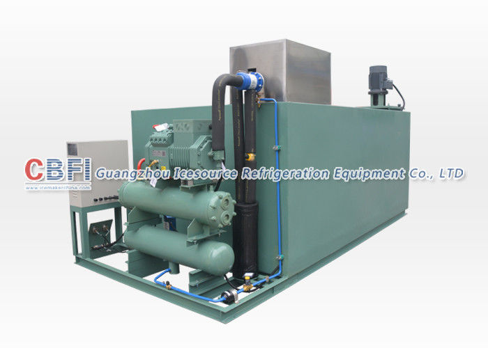 5 Kg 10 Kg 20 Kg  50 Kg 100 Kg Commercial Ice Block Making Machine Automatic Operation supplier