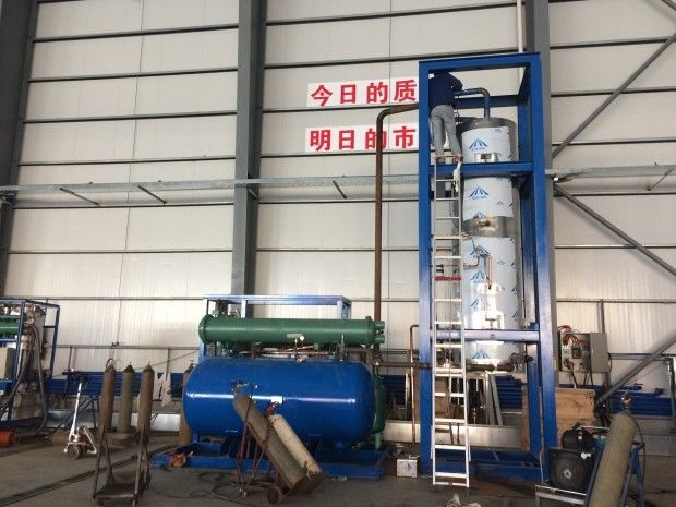Easy Operate 10 Ton Ice Tube Machine With Stainless Steel 304 Evaporator supplier